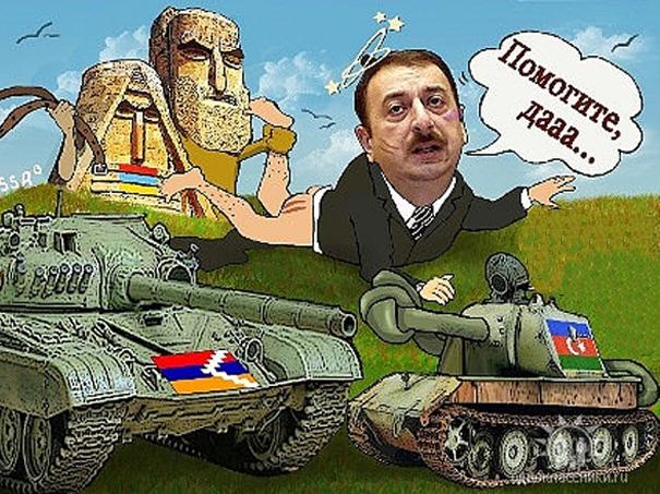Анекдоты Про Карабах